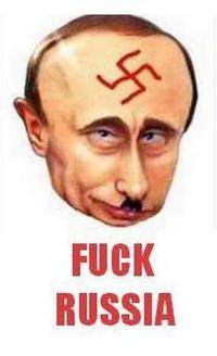 Ебут россия