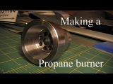 Propane burner for my DIY foundry