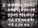 Военный переворот в Южной Корее 16 мая 1961, возглавленный генералом Пак Чон Хи.