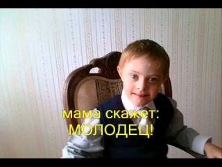 БУКВА Ц -музыкальный букварь Железновых.wmv