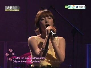 HD TaeYeon (SNSD) - L.O.V.E , Piano SongKwangSik @ Jazz Park 1/2 May20.2009 GIRLS' GENERATION 720p
