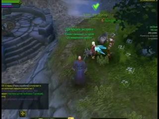 Обзор игры  Аллоды онлайн (от Datulkina)