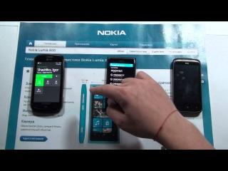 07 Голосовые вызовы и конференс-связь с телефонов WP7