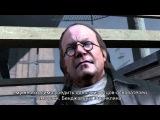 Assassin's Creed 3 -  Tyranny Of King Washington - Official Betrayal Trailer [RU]