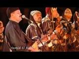 Lila Gnawa : Hamid El Kasri : Jilali Boualam