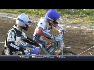 Чемпионат Украины среди юниоров - 2009: Speedway Lora tv