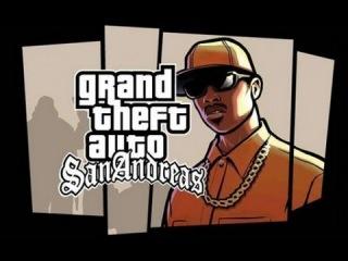 Gdzie Można Znaleść Mini Guny W GTA SanAndreas [PC]