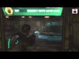 Первый час геймплея Dead Space 3