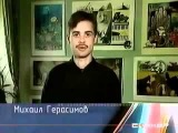 Стрекоза зашивала памперс)) осел изобрел возле темного леса троллейбус))  хаха)