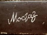 На Первом канале - премьера остросюжетного фильма `Мосгаз` - Первый канал