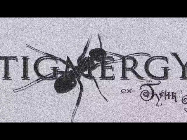 Stigmergy (ex-Гучні Думки ) 17_01_13