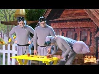 Шоу Уральские пельмени. Сериал Комары. Первая кровь