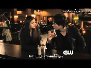 The Vampire Diaries Webclip 4x02 - Memorial (rus sub)