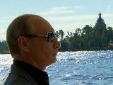 Президент Владимир Путин отмечает юбилей