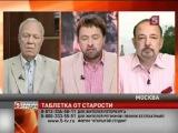 Артем Тарасов о продлении жизни - 1