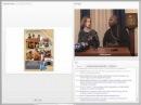 Вебинар «Православие в АФРИКЕ» от 15.12.2011