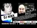 DJ Nikk участник фестиваля Станция 2012 25 05 12