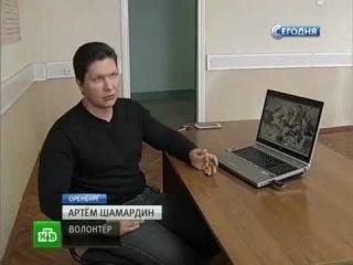 Распил бюджета на убийство собак Оренбург и Н.Новгород