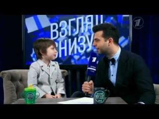 Дети про Айпад;))