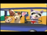 baby einstein - On the go -  medios de transporte -