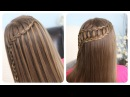 Feather Waterfall Ladder Braid Combo   Cute 2-in-1 Hairstyles щ