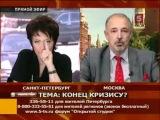 Артем Тарасов о кризисе - 1