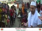 Kurban 2012 ARAKAN-BANGLADEŞ-Yardımeli Avrupa