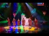 Бурановские Бабушки - Party For Everybody 22.05.2012