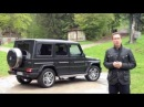 First Drive: 2013 Mercedes-Benz G 63 AMG.m4v