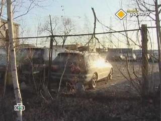 НТВ Главная Дорога   Бесплатно, но дорого 20.02.2010