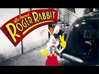 Who Framed Roger Rabbit - AVGN (Русская озвучка)