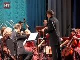 Музыкальный фестиваль имени Антония Аренского (ноябрь 2011)