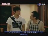 СЕСТРЁНКА ТАО ХУА / MOMO LOVE / TAO HUA XIAO MEI - 5 серия