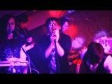 Amor Entrave&ampГагарин&ampГаля Чикис - Непокой (live@New Bar 21.10.11)