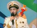 УС, Летний кубок КВН, капитан, 2004.год