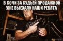 Кирилл Дружинин фото #34