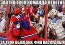 Кирилл Дружинин фото #27