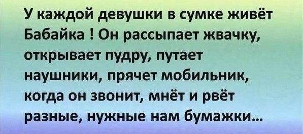 http://cs607220.vk.me/v607220851/159e/FoyQ6cuq-bY.jpg