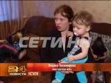 Многодетная мать из-за помощи властей может лишиться всех детей.