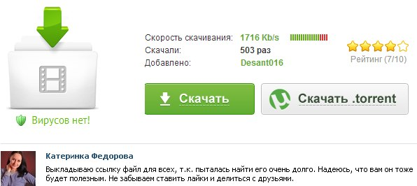 www.slavboard.com.ua/link.php?site=http%3A%2F%2Fadleep.org%2Fgo.php%3Fsid%3D61%26tds-sekey%3D%D1%81%D0%BA%D0%B0%D1%87%D0%B0%D1%82%D1%8C+%D0%BF%D0%B5%D1%81%D0%BD%D0%B8+%D1%8E%D0%BB%D0%B8%D0%B8+%D1%81%D0%BB%D0%B0%D0%B2%D1%8F%D0%BD%D1%81%D0%BA%D0%BE%D0%B9
