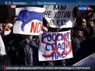 Виталия Кличко забросали яйцами на митинге в Харькове. НОВОСТИ Россия24