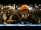 30.04.2014 Киев Закарпатье Юго-Восток Новости RU 1канал