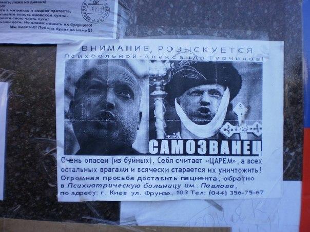 Украина - новости, обсуждение - Страница 5 IevsNsW4jOg