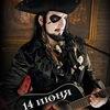 VOLTAIRE Единственный концерт в Москве