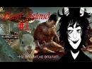 Каникулы в тропическом раю#1(Сoap* Dead Island)