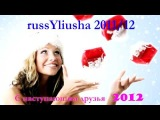 Russian music new Year 2012 ( 2011 ) Aksioma Project - С Новым Годом