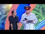 ДТП - Летний кубок КВН 2012 в Сочи
