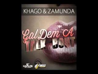 Khago & Zamunda - Gal Dem A Talk Bout - [DJ Frass Rec.] Feb 2012