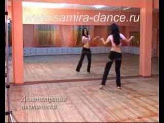 Самира (Samira) - ДВД