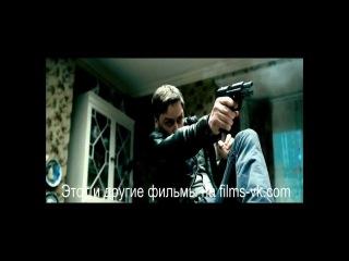 Добро пожаловать в капкан Welcome to the Punch (2013) | Русский трейлер HD 720p| Lj,hj gj;fkjdfnm d rfgrfy trailer treiler nhtqkth